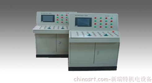 Flying Cutoff Machine Control System